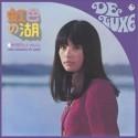 NAKAMURA Akiko : LP Hit Album