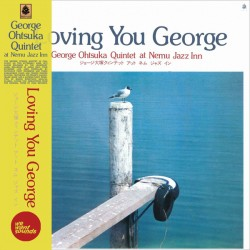 OHTSUKA George : LP Loving You George