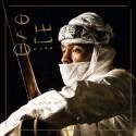 BIBI AHMED : LP A Cocas / I Midi Wall