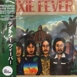 KUBOTA Makoto : LP Dixie Fever