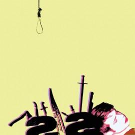 SAMTIDIGT SOM : CDEP Denna Sida Mot Fienden