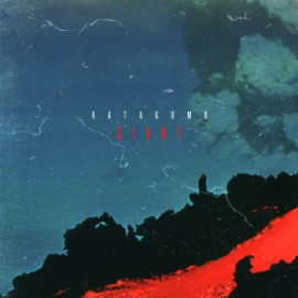 KATAKOMB : LP Giant