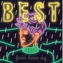 FIODOR DREAM DOG : CD Best