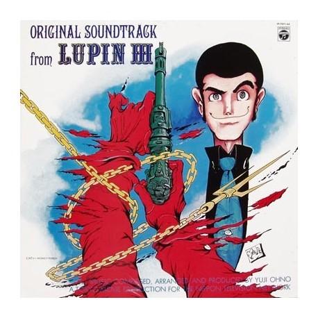 OHNO Yuji : LP OST Lupin III
