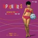 VARIOUS : LP Nippon Girls : Japanese Pop, Beat & Bossa Nova 1967-1969